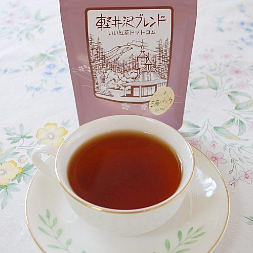紅茶通販専門店 いい紅茶ドットコム 軽井沢ブレンド