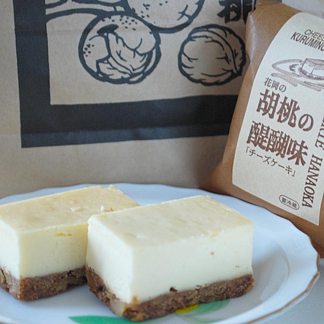 紅茶通販専門店 いい紅茶ドットコム くるみのチーズケーキ